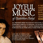New CD supporting Babaji's Charitable Hospital