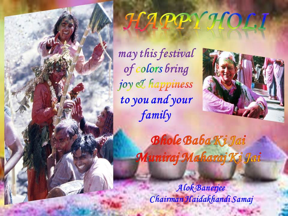 Holi_wishes_2017