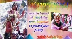 Holi_wishes_2017_feat