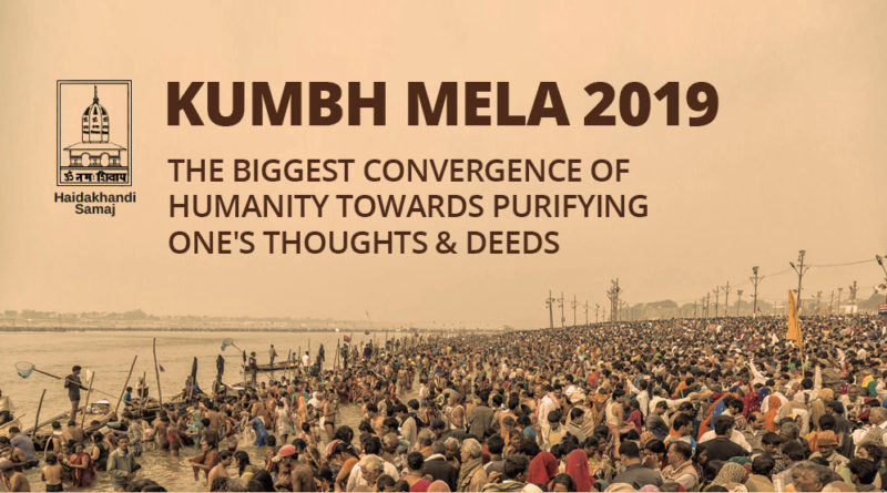 Samaj Camp in the Kumbh Mela