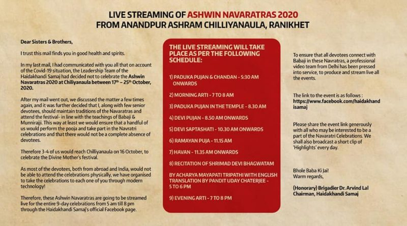 Navaratri Live Streaming